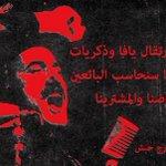 """@raedbattat: قسما ببرتقال #يافا http://t.co/Zah5oKu08O"""