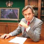 Алексей Пушков: Позвав в правительство иностранцев, Порошенко признал несостоятельность страны http://t.co/rnAa2GZm45 http://t.co/gofzN3KIAC