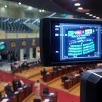 Diputados autorizan eliminar impuesto de la renta a los aguinaldos menores a $485 dólares.  70 votos. @Teleprensa33 http://t.co/BIcn7UtsDP