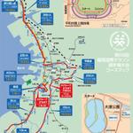 BIGBANGの福岡ヤフオクドームでのコンサートの日12/7は『福岡国際マラソン』があるため交通規制  バスで行かれる方はご注意ください  マラソンは12月7日(日) 12時10分より開始  規制ルート、規制解除時間は画像を参照 http://t.co/z3GCPnCSui