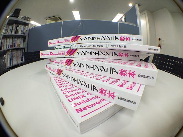 それはムックというには、あまりに分厚すぎた・・・・・・。 インフラエンジニア教本は、12月5日発売です! http://t.co/TYDIIdvI93  電子版も準備中~! http://t.co/ef50zNOJ1S