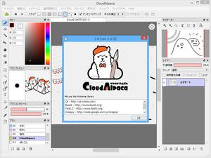 更新: MediBang、マンガ制作ソフト「CloudAlpaca」を無償公開 http://t.co/LgChriag05 http://t.co/JPeiz2sjfn