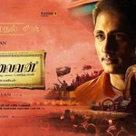 So What's up on #KaaviyaThalaivan   Read #FansTweet: http://t.co/FCHWzQGz1k