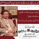 Dont forget to watch exclusive interview of Former President of #Pakistan Gen #Musharraf tonight at 10PM PST on ARY http://t.co/nggj9ybQDN