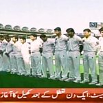 #Cricket: Pakistan and New Zealand observe two minute silence for #PhillipHughes. Details: http://t.co/3xZIwslGep http://t.co/GcwoTZqVz7