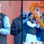 Udhampur(J&K): PM Narendra Modi arrives at the venue, will address a rally shortly http://t.co/kaxa0IWsgm