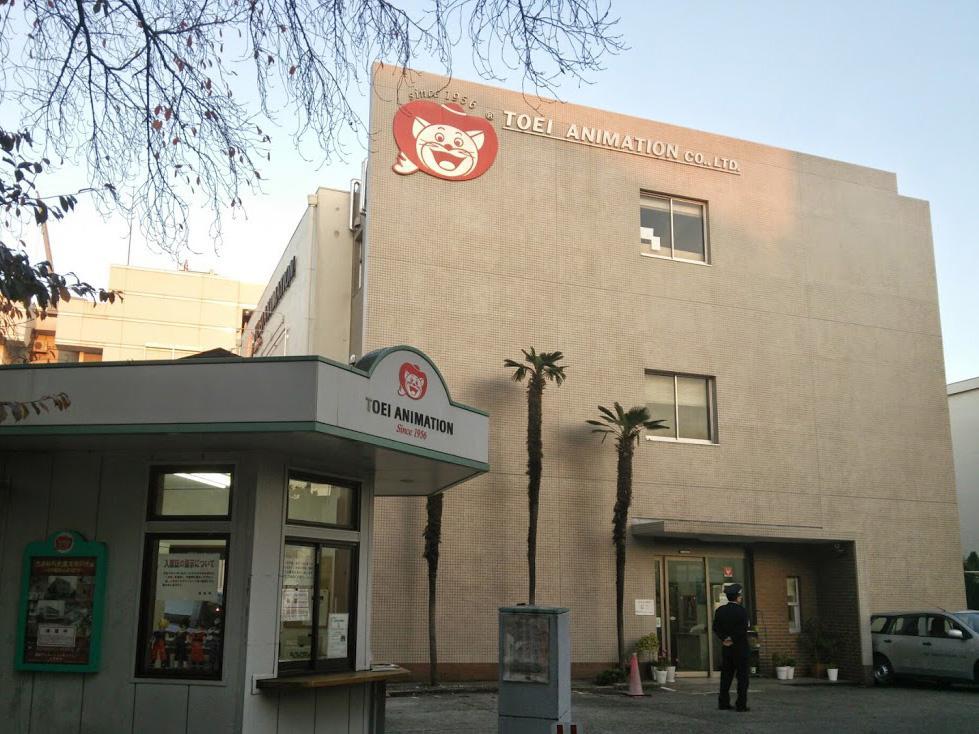 老朽化した社屋建て替えのため本日が大泉スタジオへ最後の出勤です。 15年以上通った建物なので思い出深いですがアニメ創成期から60年近くの歴史を刻んできた建物からしたらほんの束の間ですね(^_^)/~。 http://t.co/MSaP1CwShU