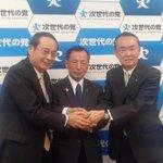 【事務局】田母神俊雄は本日16時30分より衆議院第2議員会館にて記者会見を行い、この度の衆院選にて次世代の党の公認候補としての出馬表明をいたしました。比例小選挙区重複立候補です。比例東京ブロック、小選挙区は東京12区です。 http://t.co/HJiKOD7Uzc
