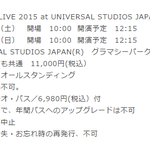 2PM New Year LIVE 2015 at UNIVERSAL STUDIOS JAPAN(R)開催決定! http://t.co/gbu4DDdOq8 http://t.co/MWI6ZGcsVZ
