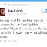 Haha… @NazBalochPTI says Imran Khan purchased Bani Gala mansion from his own money. http://t.co/vCAlJ6g7wt
