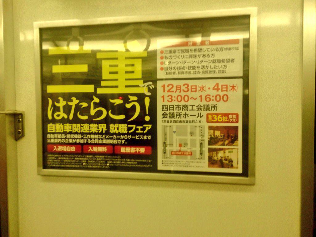 ダブルワークでも大変なのにトリプルワークの勧めとか日本の労働者の闇は深い http://t.co/iLYa7D3Iwc