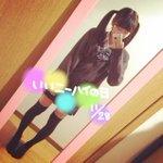 """ニーハイよりタイツを履いた方があったかいですよ。""""@Alie_Nishida: 今日っていいニーハイの日っていうんだ!最近寒くて学校にはいつもニーハイ履いてるの⊂((・x・))⊃暖かくて大好き〜(o^^o)♡♡ #いいニーハイの日 http://t.co/JCb7N7h2Qz"""""""