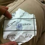#HalqayKholoSachToBolo Caution :: PTI vote found http://t.co/wOBjyYVQ2O
