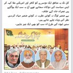 Pukhtoon Blood Sellers RT @1994sajjad49: Bunch of Hypocrites #HalqayKholoSachToBolo http://t.co/93NBsj8iwf