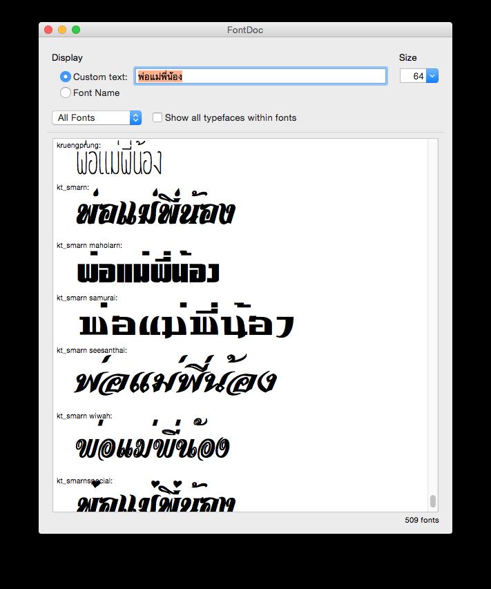 หาโปรแกรมพรีวิวฟอนต์ในแมคง่ายๆ มานาน สุดท้ายก็เจอ FontDoc เก่าแล้วแต่ใช้ได้ดีและง่ายมาก! โหลด http://t.co/eF3OKW8s5E http://t.co/7kPPocu1jY