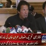 #Breaking: Imran Khan raises questions over the credibility of 2013 elections in press conference. http://t.co/FpE7CRmsdh
