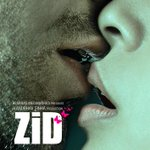 RT @Bollywoodgaga: #Zid, A film that stays true to its genre! It will thrill you like never before! Read on: http://t.co/jGG7Q7Nr8b