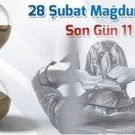 http://t.co/kmGHcU7tVV @EgitimBirSen 28 Şubat Mağdurları İçin Son Gün 11 Aralık @sendikahaber @gencmemursen http://t.co/fdpcvVgXWq