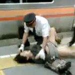 【衝撃】 駅で狂った様に暴れ、 パンツが見えてもお構いなしな女を撮影! この動画はやばいwww 気になる人はこちら ☛☛ http://t.co/KSZ20VBMPi #驚いたらRT http://t.co/5dChb7i3Fe