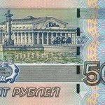 В 1997, при ельцинских кризисе и беспросвете это было $8 В 2014, при путинской стабильности - $1 http://t.co/eU1Mm9HDXQ