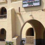 Nigeria mosque blasts: 92 dead at one hospital morgue http://t.co/GikI1KfDpY http://t.co/as0alYMHrJ