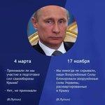 Владимир Путин говорит только правду и ничего кроме правды! http://t.co/uQHxeXrY9R