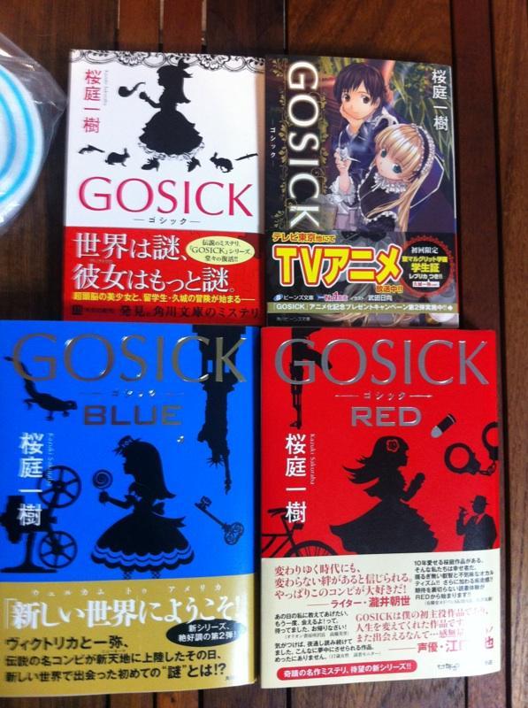 本日『GOSICK BLUE』発売日です。旧大陸シリーズ一冊目『GOSICK -ゴシック-』、新大陸シリーズ「GOSICK RED』ともどもよろしゅう(*^^*) http://t.co/YrLLk9iBS3  #GOSICKBLUE http://t.co/EXvQ5f8qA0