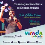 Não perca o último dia da semana da virada com o @carlitopaes e mais duas bandas! #SemanaDaVirada http://t.co/J6VyXuzxYf