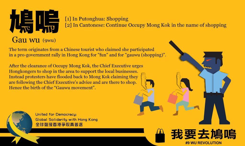 全球聲援香港爭取真普選: 向外國朋友解釋旺角鳩嗚行動https://t.co/1EHL8rgQFO #OccpuyHK #UMHK http://t.co/z9oPvkT8Fq