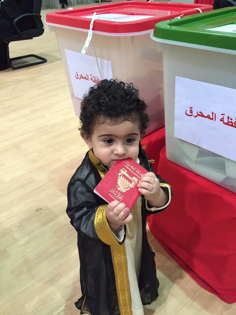 هؤلاء أمل البحرين ويستحقون ان نعمل من أجلهم.... http://t.co/L6gInFvPdp