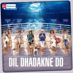 RT @bigcinemasindia: First look of the movie 'Dil Dhadakne Do' by Zoya Akhtar. Hit like if you are waiting for this one. #DilDhadakneDo htt…