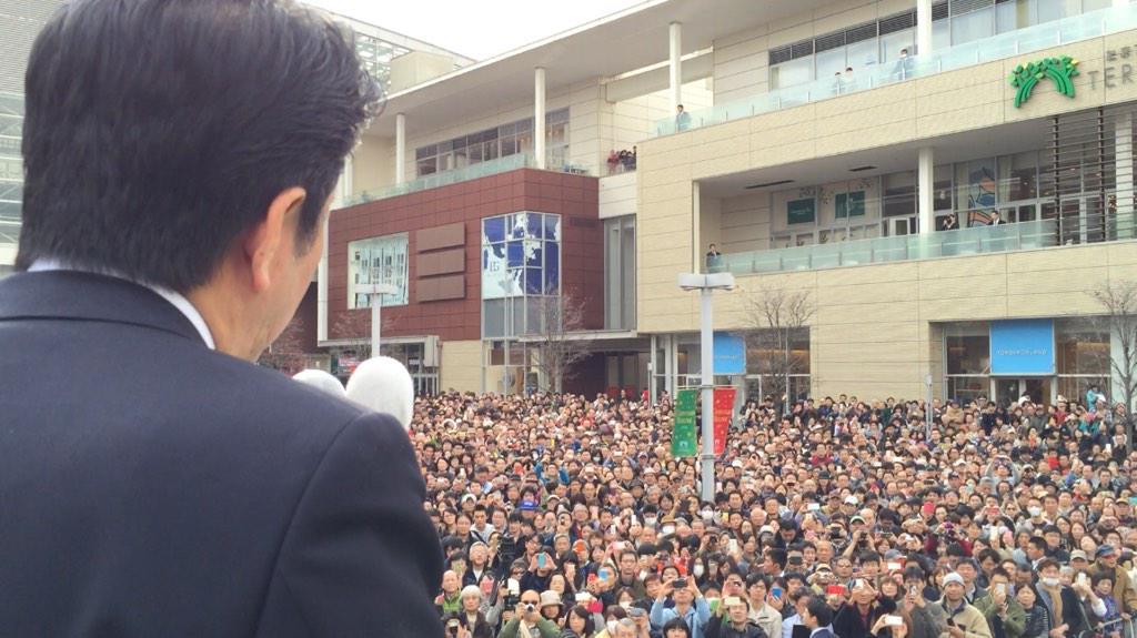 安倍総理すごい!たまプラーザ駅前はこんな感じ。 #自民党 #衆院選 #衆議院選挙 #自民党一択 http://t.co/6DGSnQVrfF