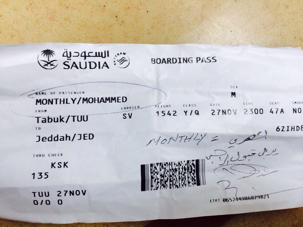 يرجى من الراكب محمد منثلي الي مترجم اسمه بقوقل التوجة الى العفش لشحنه مع الكراتين http://t.co/NcGQVbnQFZ