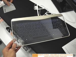 更新:近未来風な強化ガラスキーボードのサンプルが入荷、タッチ式で物理キー無し 厚さはわずか5mm http://t.co/lejiH7RQIv http://t.co/oi9YrqLnYS