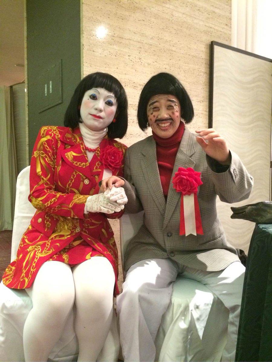 2014ユーキャン新語流行語大賞 年間大賞 日本エレキテル連合「ダメよ~ダメダメ」が受賞致しました!どうもありがとうございます。 http://t.co/j8XtFfx5da http://t.co/pgsPqREqAc