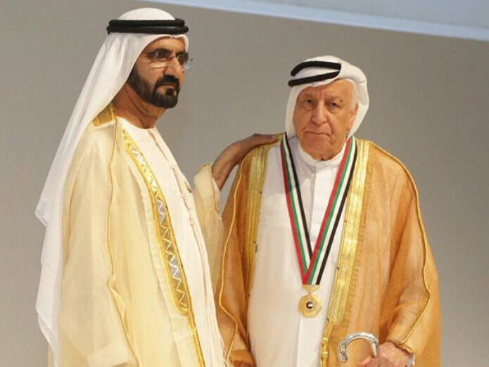 So proud of my father who was awarded by @HHShkMohd as the first UAE banker for UAE'S 43rd national day #UAE43 http://t.co/31O6TNFm9L