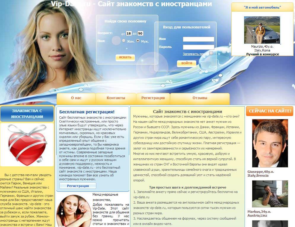 сайт знакомств половинки без регистрации