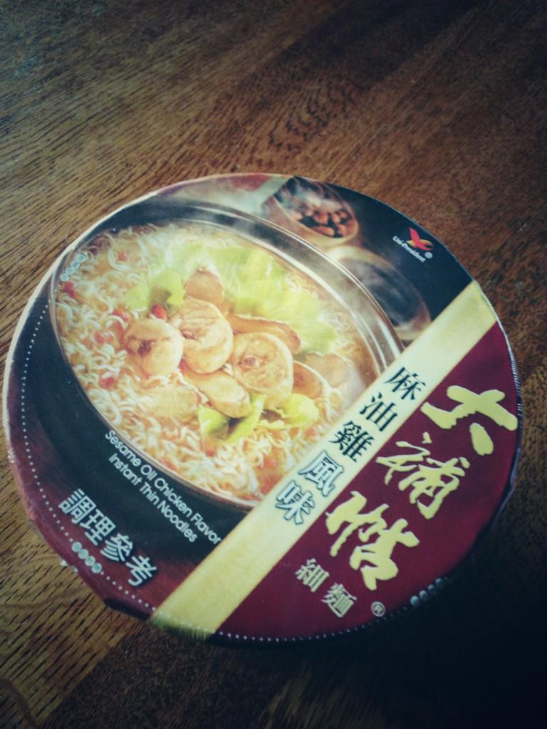 台湾大好き、、、 この1年で10回行ったもんなぁ〜 また来年行こう✊ http://t.co/jOsw7bZppb