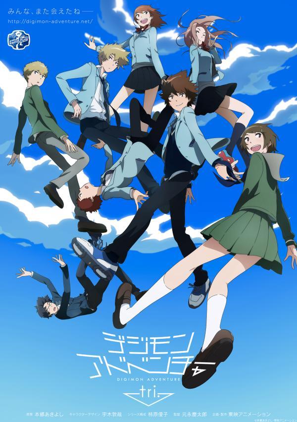 OMFGGGGG original Digimon cast is back!! http://t.co/CD4aNINI59 http://t.co/dylDdzTjuz