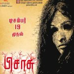 RT @nandinikarky: 'Thrilled' to share I've subtitled #Pisasu, an intelligent portrayal of life's ironies.