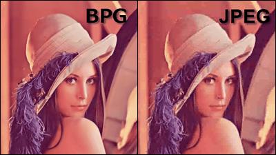 すげー!CMYKもサポートで可逆圧縮って、夢広がるなあ! RT @gigazine: JPEG画像の約半分のファイルサイズで同品質のものを表示できる画像形式「BPG」が誕生 http://t.co/F2WDZLgeR2 http://t.co/qNpO0VHltS