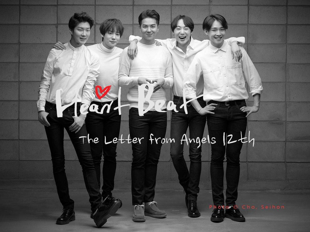 Heart Beat #WINNER  #조세현 #천사들의편지 12번째(Letter from Angels)  #가나인사아트센터 (2014.12.17~22) http://t.co/v61r0CSw4U