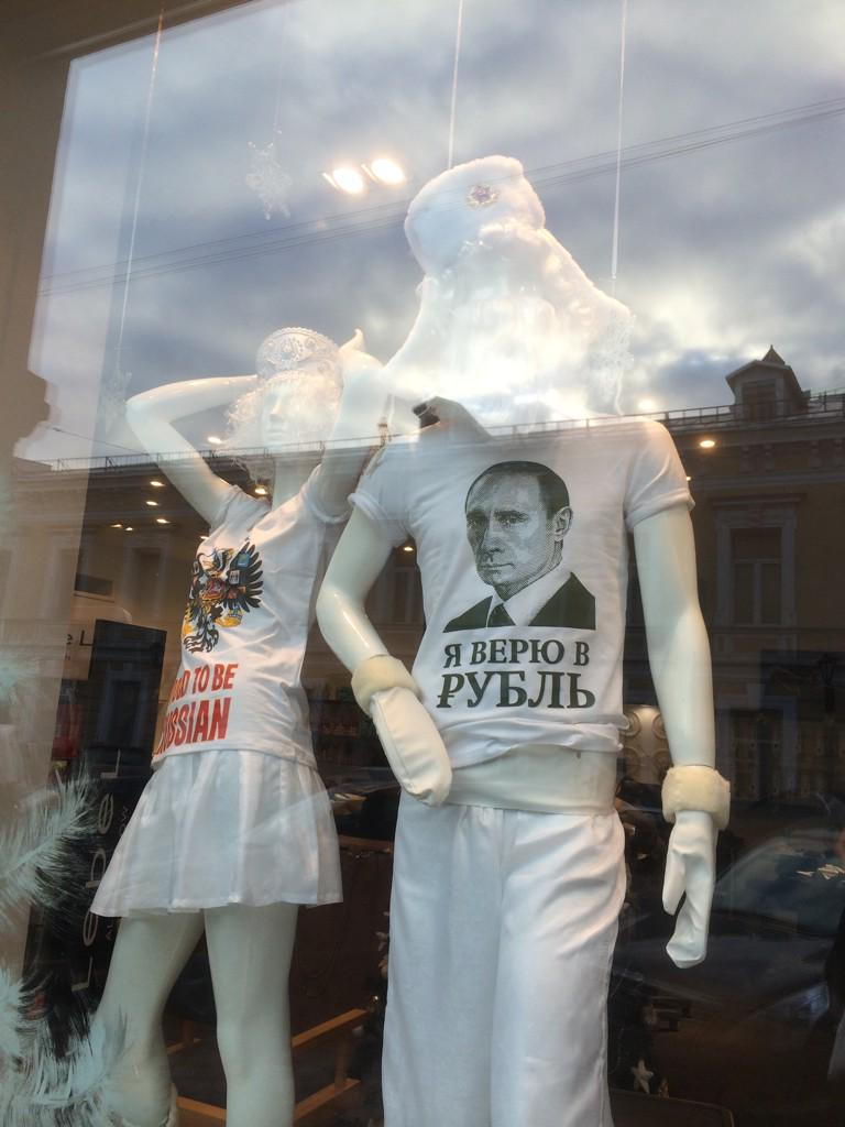 Katie Martin (@katie_martin_fx): Must. Have. An 'I believe in the ruble' T-shirt. RT @sranysovok: http://t.co/LLKzFavq4j