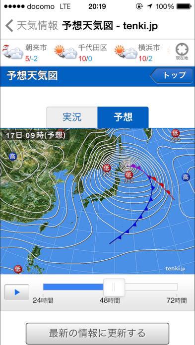 北海道どうなってしまうん? http://t.co/Yw7P4yMfuS