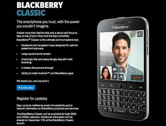 .@BlackBerry teases #BlackBerryClassic reboot; touchscreen Brick Breaker, anyone? http://t.co/HspGYNYDE9 http://t.co/57NUzr6IeP