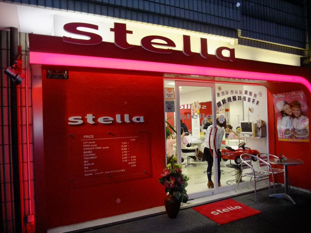京都東向日の美容室ステラ #美容室 #京都 http://t.co/1hRKdBfWKi