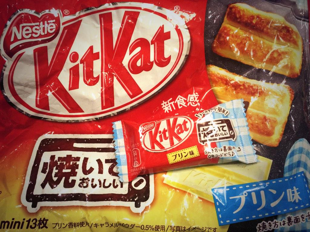 "I asked @grantimahara if he wanted to try the baked pudding KitKats. His response? ""The WHAT? YES! FOR SCIENCE!"" http://t.co/CnUa1bC0OS"