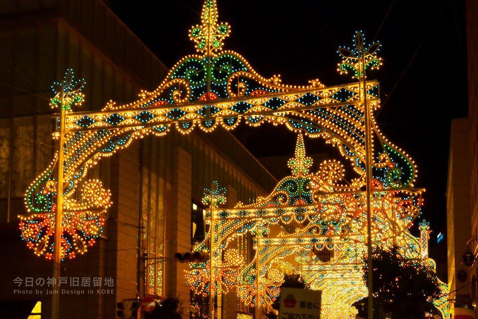 神戸ルミナリエ、今日から開催されました。 点灯直後の様子です。 http://t.co/QaJ640e9kM