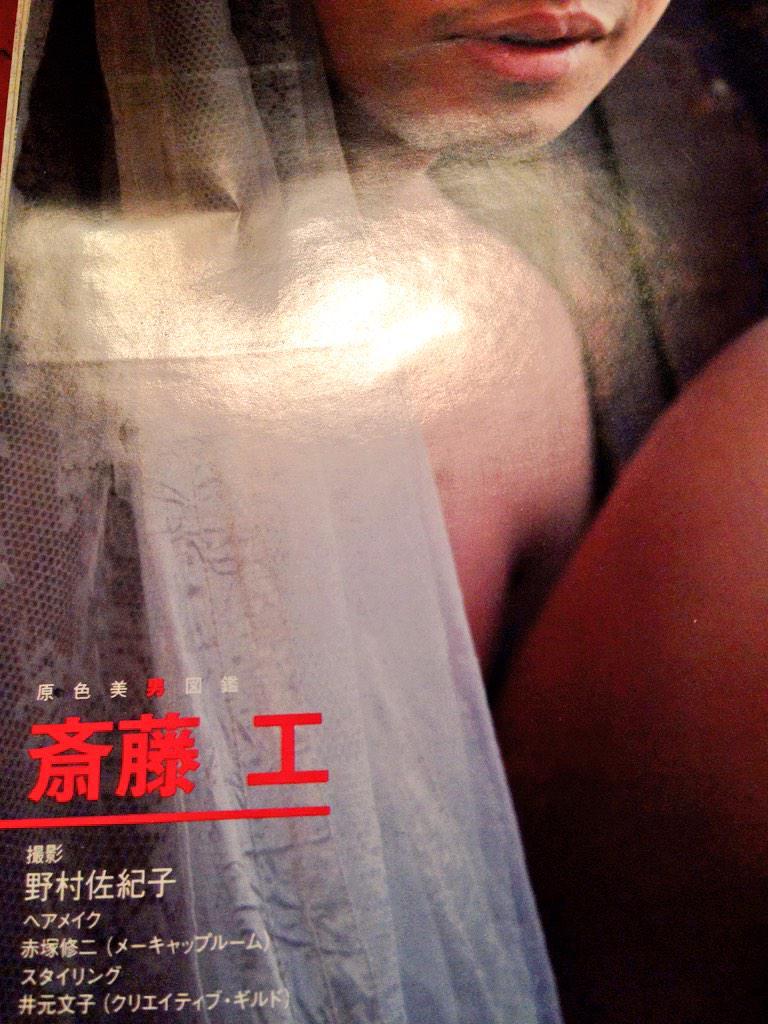 鈴木みのりの画像 p1_37