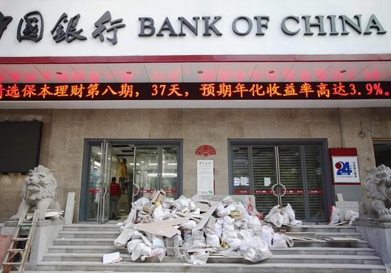 It's official: China's is now the No. 1 economy, and the U.S. in 2nd http://t.co/eFIZC33PNS http://t.co/MIiIJA8bCO